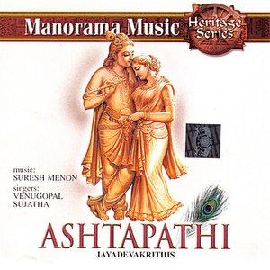 Image for 'Ashtapathi - Jayadevakrithis'
