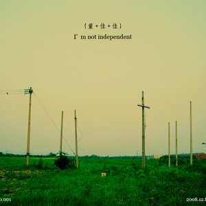 Image for 'I'm not independent'