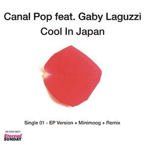 Bild för 'Cool in Japan (single 01)'