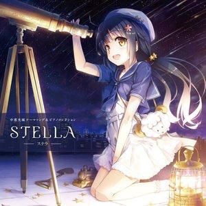 Image for 'STELLA -ステラ-'