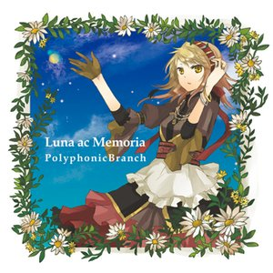 Image for 'Luna ac Memoria'
