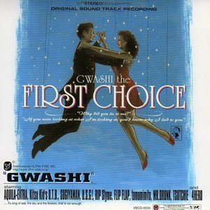 Image for 'the FIRST CHOICE'