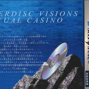 Imagem de 'virtual casino a'