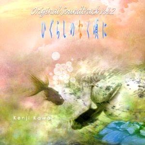 Imagem de 'Higurashi no Naku Koro ni Original Soundtrack Vol.2'