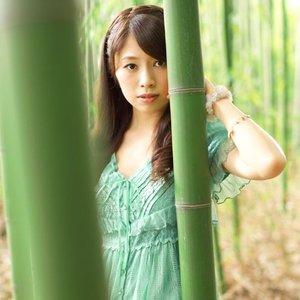 Image for '南里侑香'