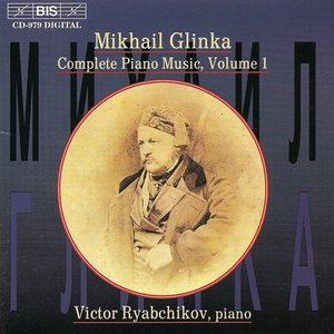 Image pour 'Complete Piano Music, Volume 1'
