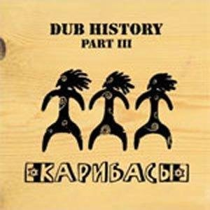 Изображение для 'Dub History Part III'