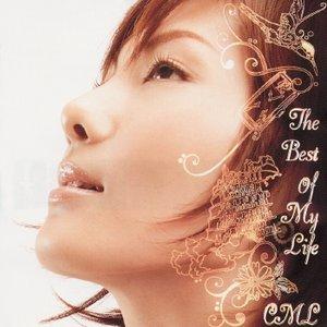 Imagen de 'The Best of My Life'