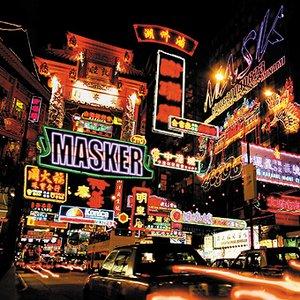 Imagem de 'MASKER'