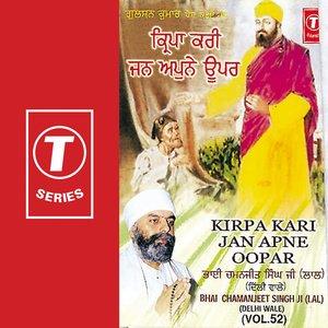 Image for 'Kirpa Kari Jan Apne Oopar (vol. 52)'
