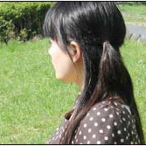 Immagine per 'Kaede Mira'