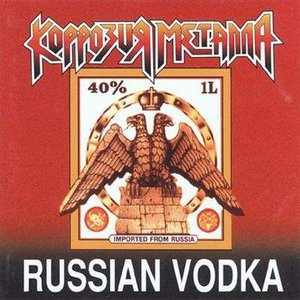 Image for 'Russian Vodka'