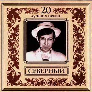 Image for 'Let's Drink To The World! (Vyp'em Za Mirovuyu!)'