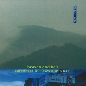Image for 'Heaven and Hell'