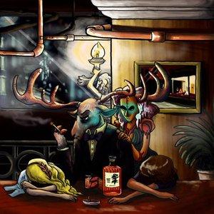 Image for 'Giant Battle Monster VS The Subterranean Antler Man'