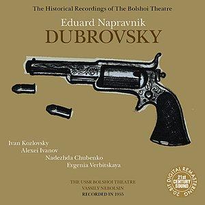 "Image for 'Dubrovsky: Act II, Vladimir's Arioso - ""Seychas eschyo rab zlobnoy strasti""'"