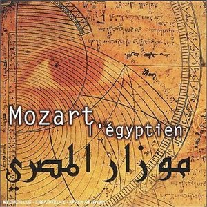 Imagem de 'Mozart l'égyptien'