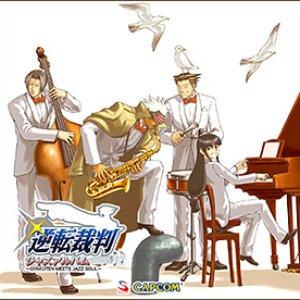 Image for '杉森雅和/木村明美/岩垂徳行'