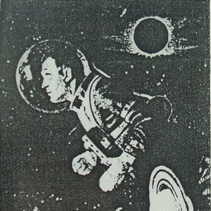 Image for 'Rick Crane'