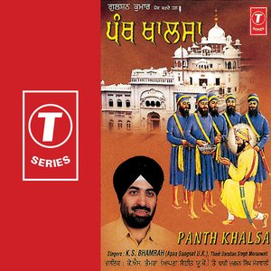 Image for 'Panth Khalsa'