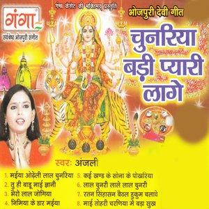 Image for 'Bharo laal motiya'