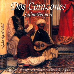 Image for 'Dos Corazones'