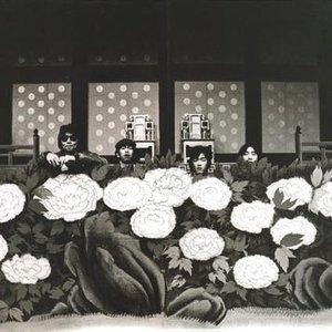 Image for '四人囃子'