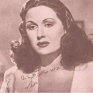 Image for 'Abjad Awaz'