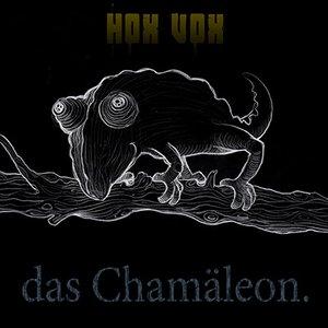 Image for 'Das Chamäleon'