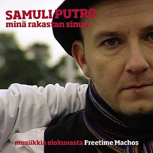 Image for 'Minä rakastan sinua - Single'