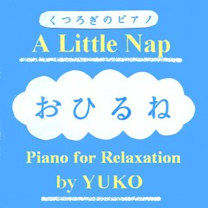 Image for 'A Little Nap --- Piano for Relaxation'