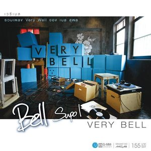 Image for 'Very Bell'