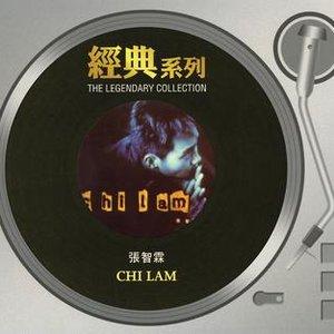 Imagen de 'The Legendary Collection - Chi Lam'