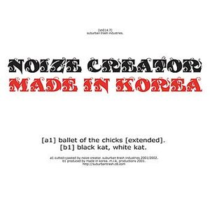 Image for 'Noize Creator Vs. Made In Korea'