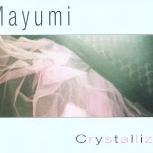 Image for 'Crystallize'