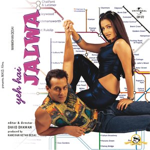 Image for 'London Mein India (Yeh Hai Jalwa / Soundtrack Version)'