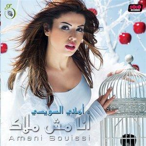 Image for 'Ana Mesh Malak'