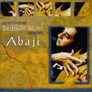 Image for 'Bedouin' Blues'