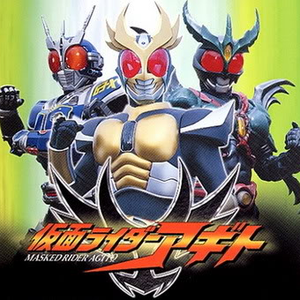 Kamen Rider Agito | Mrtzcmp3 - Free mp3 Download