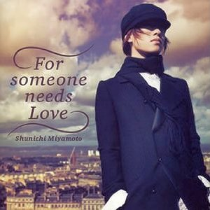 Image for 'For Someone Needs Love'
