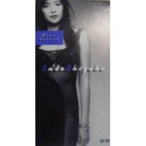 Image for 'Blue Velvet'