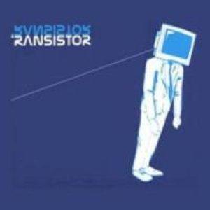 Image for 'Transistor Transistor'