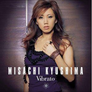 Image for 'Vibrato'