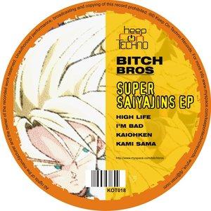 Image for 'Super Sayiajins EP'