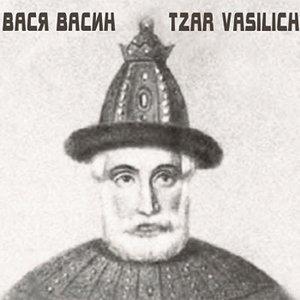 Immagine per 'Tzar Vasilich'