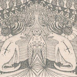 Bild für 'Kevätlauluja'