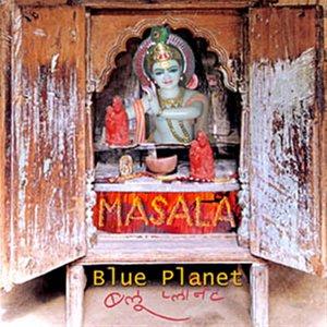 Image for 'Massala'