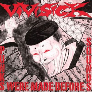 Image for 'Punks Were Made Before Sounds E.P.'