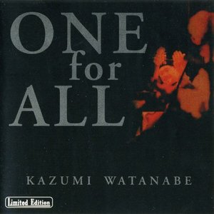 Image for 'One For All'
