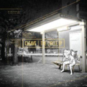 Imagen de 'The Circle EP'